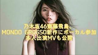 芸能ニュースを定期配信! チャンネル登録よろしくお願いします!! htt...