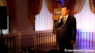 видео Егорьевский историко-художественный музей