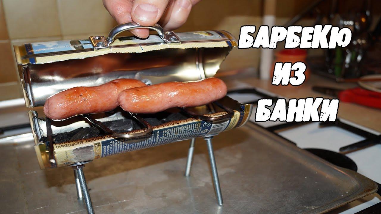 Как сделать моггал для барбекю барбекю электрическая для дома