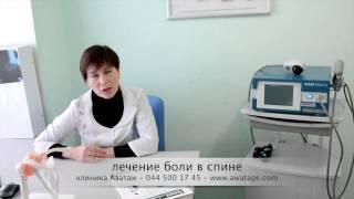 Остеохондроз шейно грудного и поясничного отделов лфк
