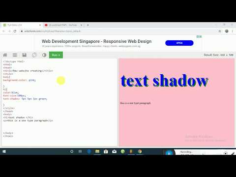 css text shadow generator tutorial in Telugu part 7 thumbnail