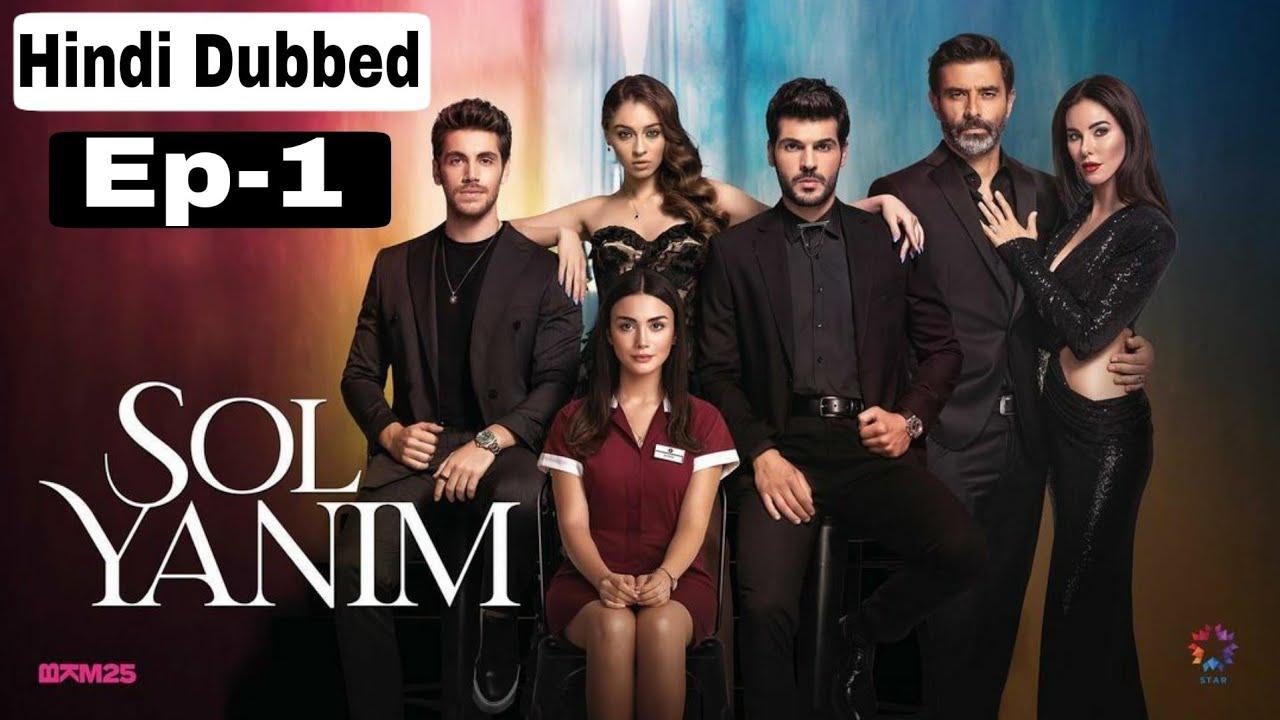 Download Sol Yanim/My left side Ep-1 Hindi dubbed | Ozge yagiz /Reyhan new show hindi dubbed update