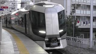 500系「リバティ」 東武スカイツリーライン とうきょうスカイツリー駅発車!
