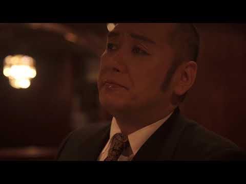 坂詰克彦 ソロ セカンドシングル「待っているのよ」プロモーションビデオ 一部先行公開