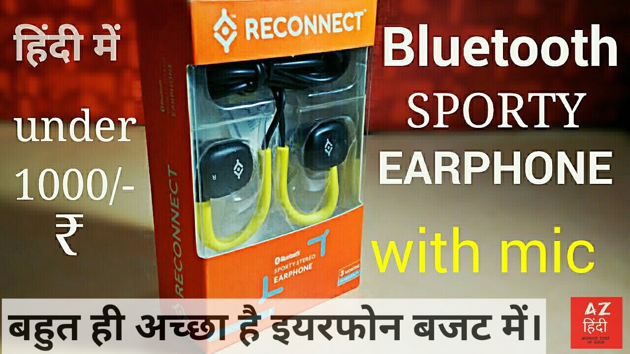 ff89cba4922 Best Budget Bluetooth Earphone with Mic Under 1000 RECONNECT SPORTY STEREO  EARPHONE