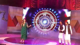 Gambar cover Sehrish Khan new song Shana bangre me math Sha.... Nashtar hall