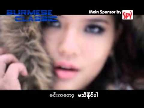 Sandi Myint Lwin - A nar nar shi tae a khite (Offical Music Album)