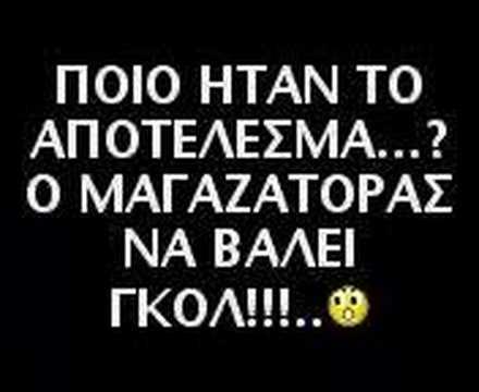 listia by tatsis