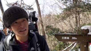 気持ち新たに竜王山登山!