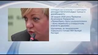 Претенденты на главный пост продолжают предвыборное турне по Украине