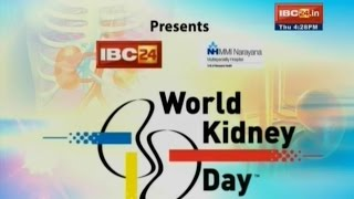 ... , kidney disease and obesity, healthy lifestyle for kidneys, global awareness campaign, ibc24 world day