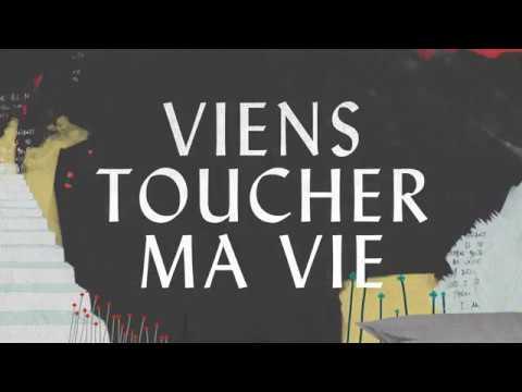 Download Viens toucher ma vie | Hillsong En Français