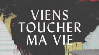 Hillsong En Français | Viens toucher ma vie