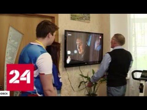 Большинство жителей России уже смотрят телевидение в цифровом качестве - Россия 24
