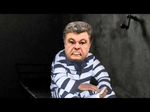 Америка спасет Порошенко от народного гнева? Мультик Карикатура