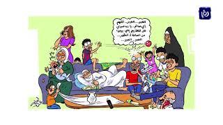 """كاريكاتير.. """"عزائم الإفطار"""" في رمضان (2-6-2019)"""
