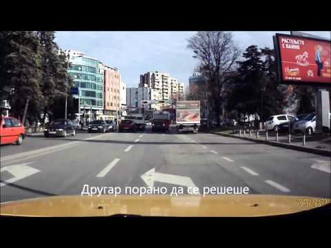 Traffic in Skopje