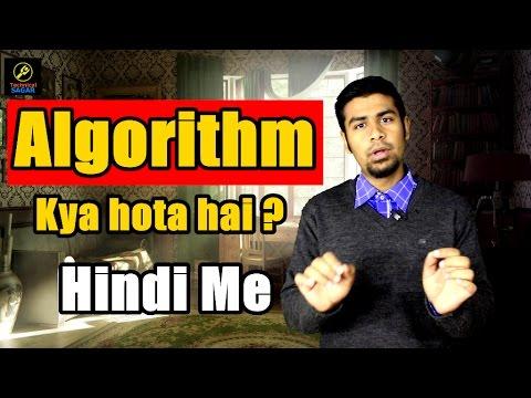Algorithm Movie In Hindi