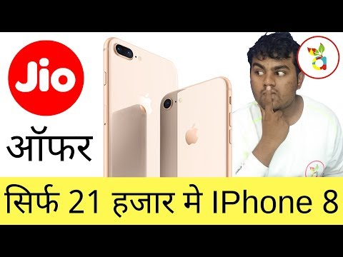 Jio and Apple Buyback/Cashback Offer - Buy IPhone 8 & 8 Plus Just for 22000