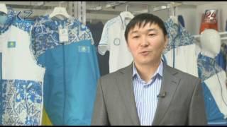 Сделано в Казахстане. Производство казахстанской спортивной одежды(, 2016-11-08T08:10:57.000Z)