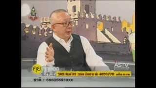 2013/09/13 คุยทุกเรื่องกับสนธิ ช่วงที่2 สนธิ-จำลองเมินปาหี่ 'เติ้ง'กล้าพูด'แม้ว'ไม่ผิด