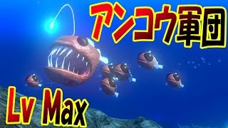 アンコウ軍団Lv Maxでサメと恐竜の海で大暴れ!! サメの海で弱肉強食の壮絶バトル!! - Feed and Grow Fish #52