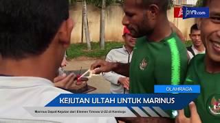 Marinus Dapat Kejutan dari Elemen Timnas U-22 di Kamboja - JPNN.COM