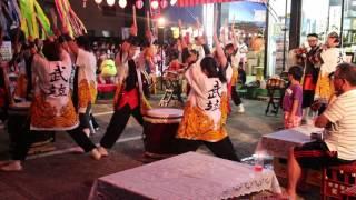 Musik Tradisional Jepang - Stafaband
