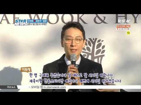 안재욱♡최현주 결혼식  빛낸 화려한  '스타 하객들'