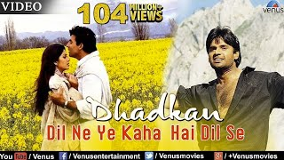 Download Dil Ne Ye Kaha Hai Dil Se (Dhadkan)