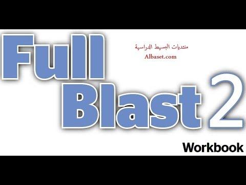 حل كتاب full blast 1 workbook