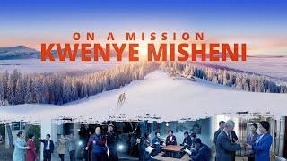 2020 Swahili Christian Movie Trailer | Kwenye Misheni