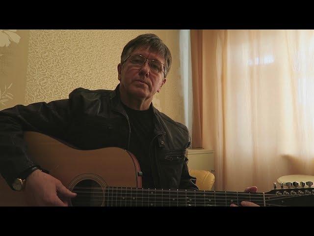 Пусть ещё повсюду серый снег.  Авторская песня под гитару.