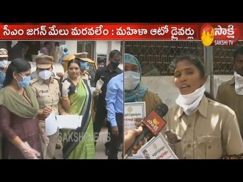 YSR Vahana Mitra 10000 Scheme | Auto Drivers Face To Face | Anantapur | Sakshi TV