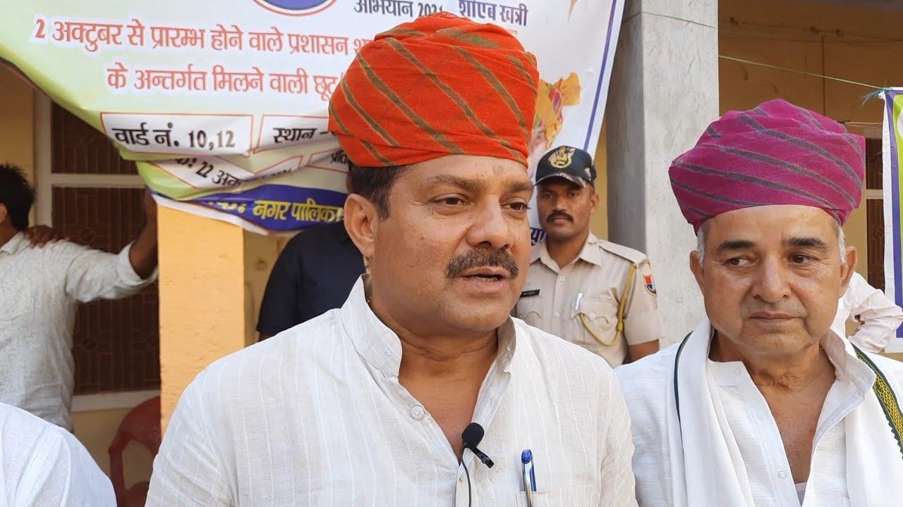 #nawalgarh विधायक डॉ. शर्मा ने शिविर में सुनीं आमजन की समस्याएं