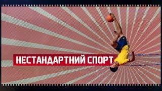 Шахобокс – нестандартний вид спорту, про який ви не чули, Спорт навиворіт
