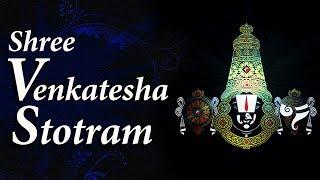 Very Powerful Venkatesh Stotra (Wealth & Prosperity) | Ramadevi Rao