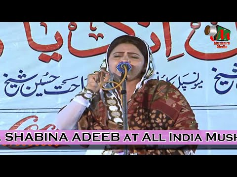 Shabina Adeeb at SuperHit Mushaira, Ahmedabad, 12/02/2011, M