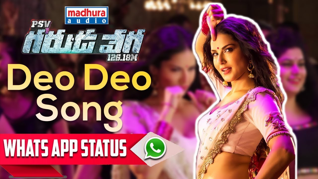 Best WhatsApp Status video Deo Deo Song | Rajasekhar | Sunny Leone