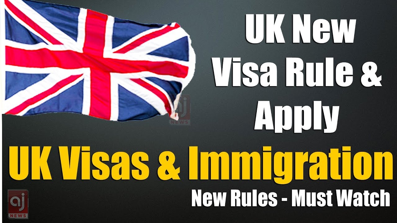 UK New Visas & Immigration Rules Changes in 2018 | UK IMMIGRATION