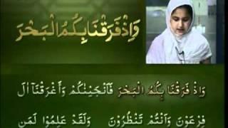 Yassarnal Quran Lesson #49 - Learn to Read & Recite Holy Quran - Islam Ahmadiyyat (Urdu)