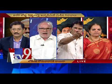 Chandrababu nothing without Pawan Kalyan || Cong Ganga Bhavani - TV9