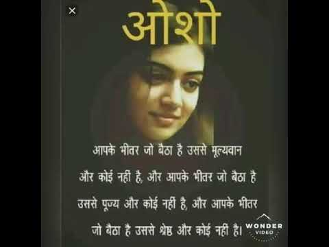 75 Osho Hindi Quotes Collection Youtube