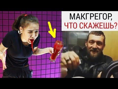 Самое смешное видео в мире. Попробуй не засмеяться с кетчупом во рту челлендж, ч. 24