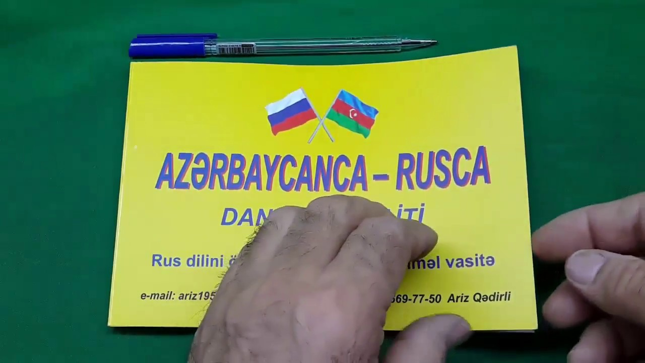Rus Dilini Oyrenek Azerbaycanca Rusca Danisiq Kitabi Youtube