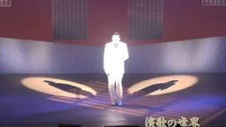池田輝郎 - 湯の里しぐれ