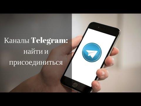 Каналы Знакомств Телеграмм