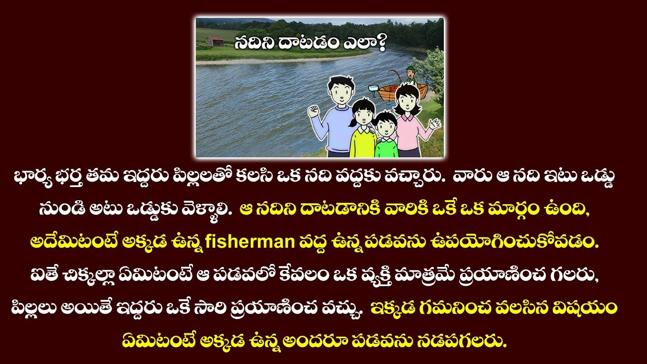 Sharpen Your Brain Episode 10 | Telugu Puzzles | Riddles ...