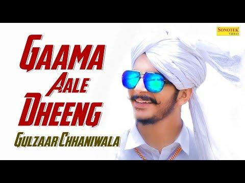 Gulzaar Chhaniwala  Gaama Aale Dheeng  Latest Haryanvi Songs Haryanavi 2019  Kasoote Song 2019