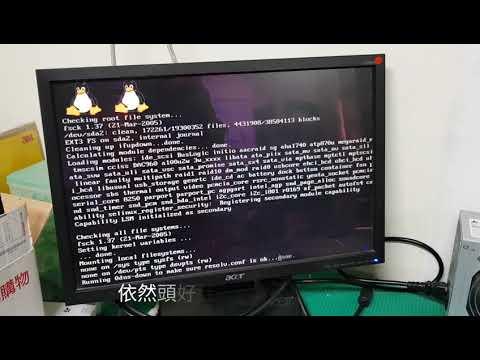 unix like system 1080HD